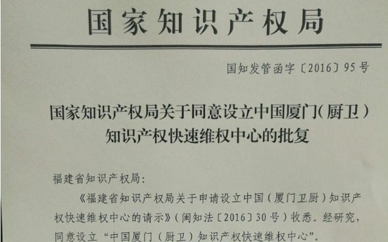 2020厦门国际卫厨云展厦门卫厨踏出天津市津汇建筑设计有限公司图片