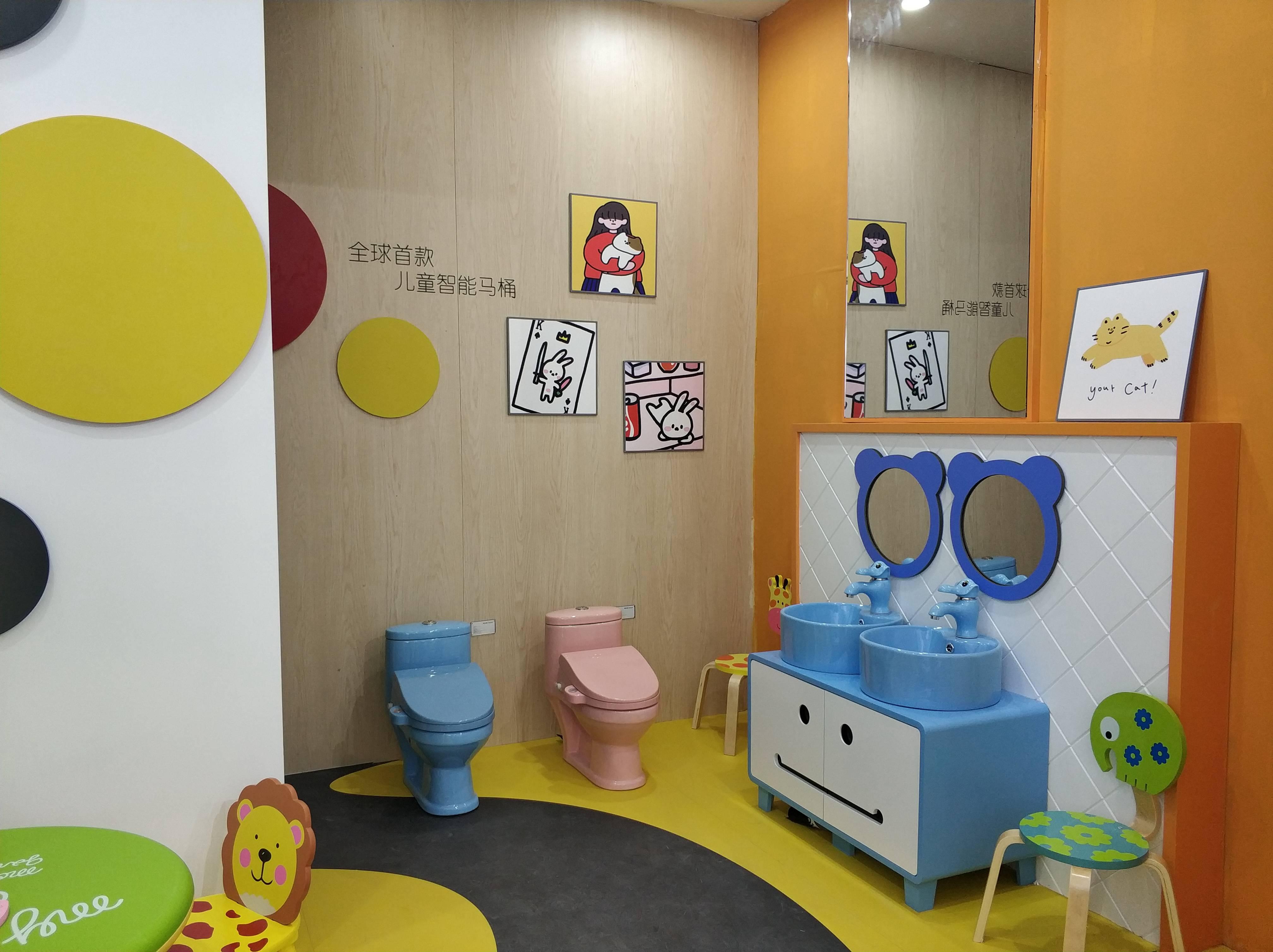 来自因科美的智能儿童空间,简直不要太可爱!