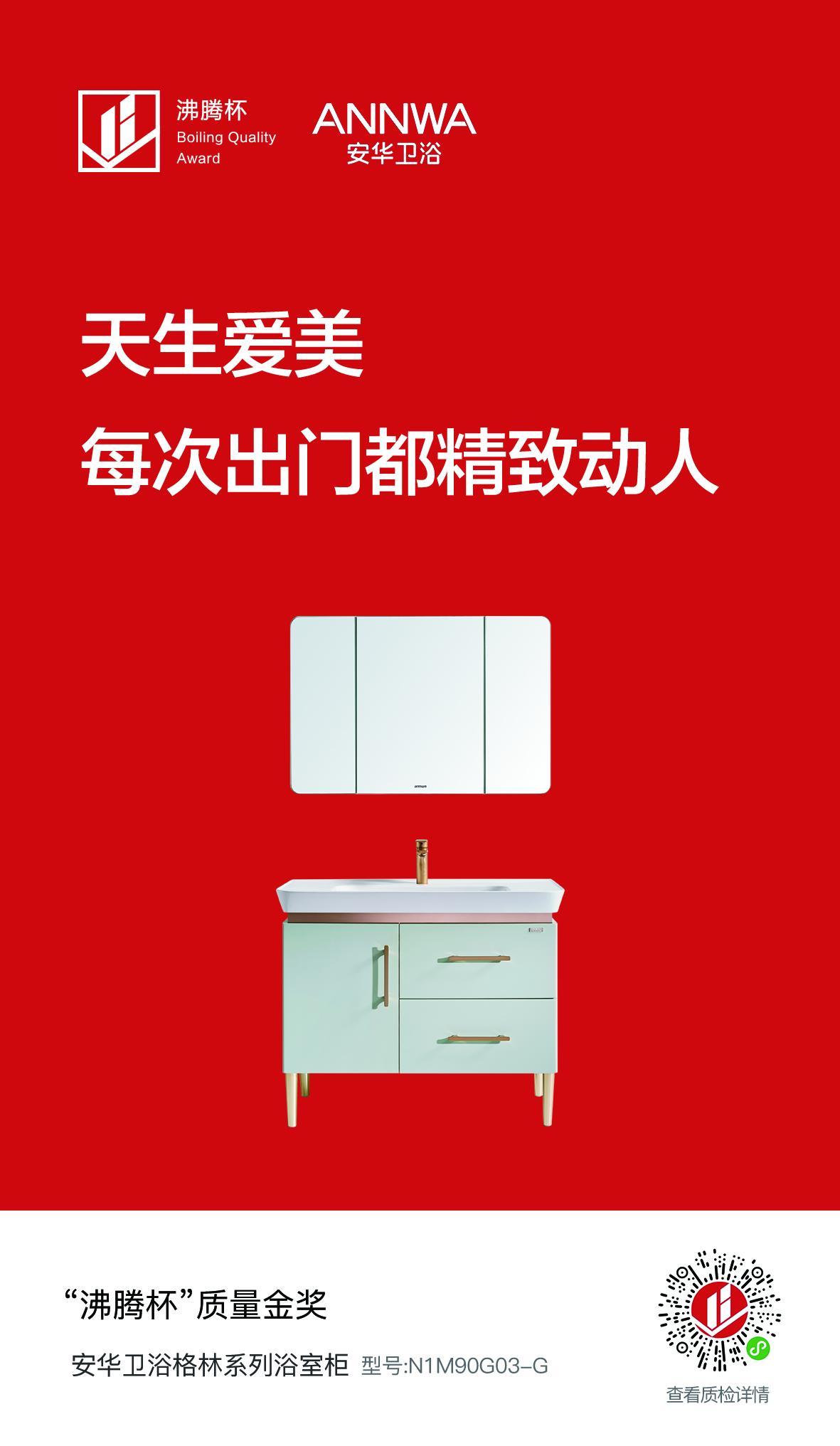 天生爱美,每次出门都精致动人,上海展期间也可以多关注市场上火热的产品