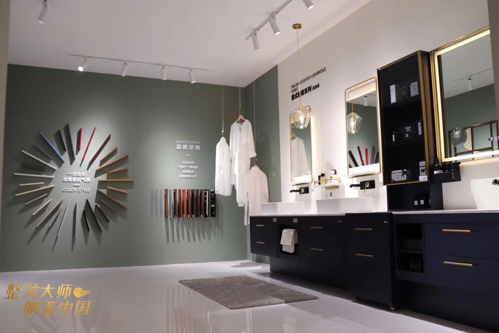 東鵬整裝衛浴E1C15,整裝大師,鵬派中國,快來體驗整裝藝術之旅。