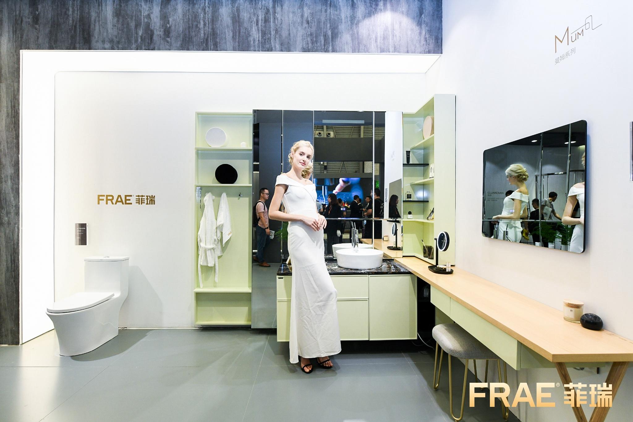 跨越新生,智領未來!菲瑞首秀新品,為你的衛生間增加一抹亮色。