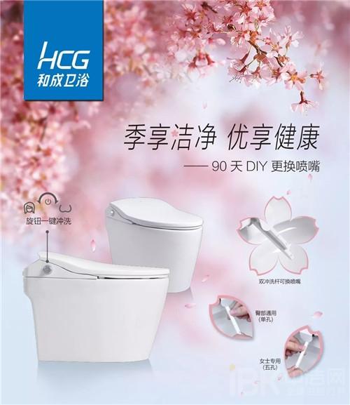 樱花季的选择215.jpg