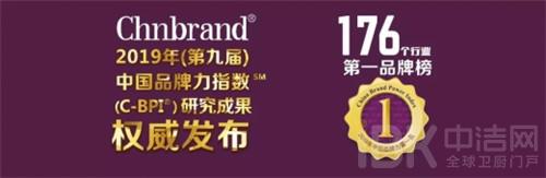 2019中国品牌力指数发布160.jpg