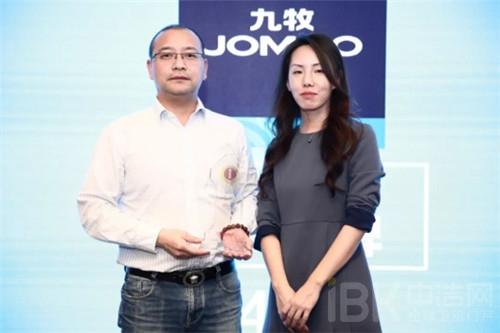 2019中国品牌力指数发布404.jpg