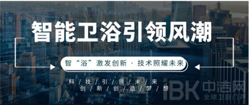 20190415 与智能科技对话,金柏丽雅佛山陶博会将发布系列新品(1)25.jpg