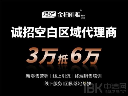 20190415 与智能科技对话,金柏丽雅佛山陶博会将发布系列新品(1)849.jpg