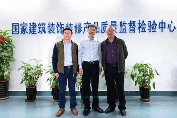 中洁网总裁刘伟艺访问福建省质检院.jpg