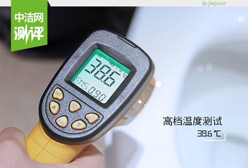 温度1.jpg