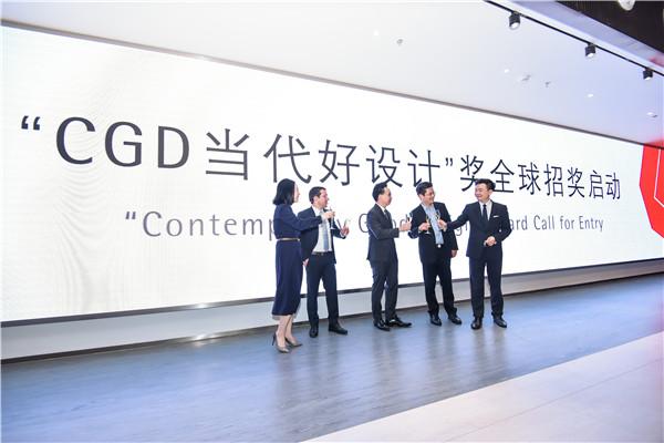 CGD招奖启动.jpg