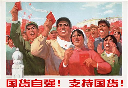 2-说起上海厨卫展,要感谢祖国,中美贸易战上,中国霸气回应,国货自强的呼声更是越来越高。_副本.jpg