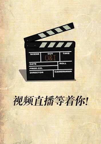 10-况且,我们还是视频直播,《天燕看展》之上海展,有你好看!_副本.jpg
