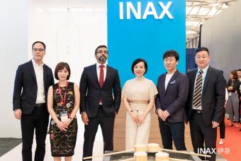 【统发稿】水净身心,浴适人生:INAX伊奈亮相中国国际厨卫展_20190527377.png