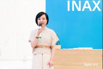 【统发稿】水净身心,浴适人生:INAX伊奈亮相中国国际厨卫展_20190527926.png