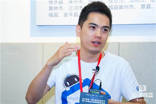 3.酷家乐CEO  陈航.jpg