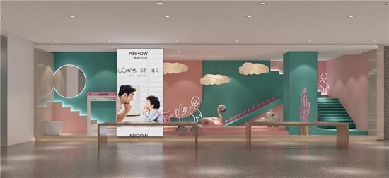 箭牌卫浴展厅2.jpg