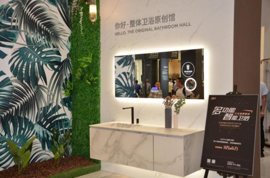 10年上海厨卫展,见证金柏丽雅卫浴不平凡的科技创新之路266.jpg