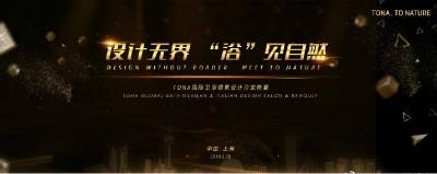 weixintupian_20190529225356.jpg