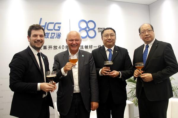 HCG和成卫浴高层与IPEE公司高层见证发布会成功.jpg
