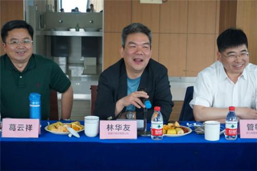 第24届中国国际厨卫展台州市智能马桶企业家座谈会在上海欧路莎召开638.jpg