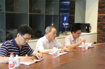 6.6台州学院电子信息与工程学院院长陈英才一行莅临欧路莎469.jpg