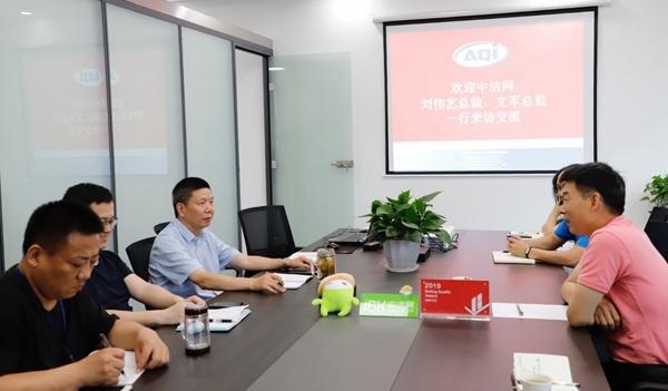 中洁网刘伟艺总裁访问安徽质检院朱双四所长接待.jpg