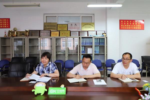 中洁网总裁刘伟艺访问中国计量大学质量与安全工程学院2.jpg