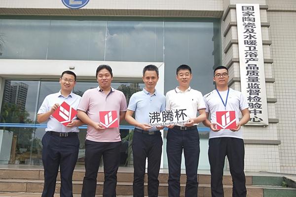 中洁网总裁刘伟艺访问国家陶瓷及水暖卫浴产品质量监督检验中心1.jpg