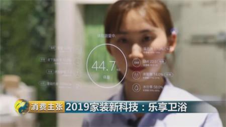 """6.25九牧亮相央视《消费主张》:解锁""""小空间""""里的""""大智慧""""(1)(1)694.jpg"""