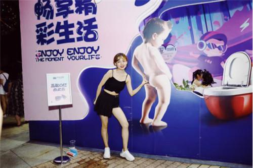 帝王洁具快闪店 x EMP国际电音节 配图版20190805 763.jpg