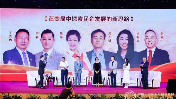 央视康辉对话帝王洁具总裁吴志雄