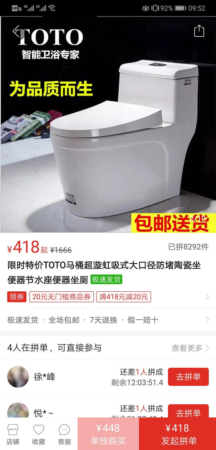 小红书-toto.jpg