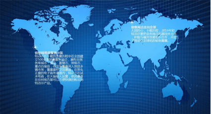 """特洁尔:引领中国""""智""""造,让生活更美好(中洁网)2087.png"""