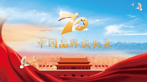 """特洁尔:引领中国""""智""""造,让生活更美好(中洁网)2391.png"""