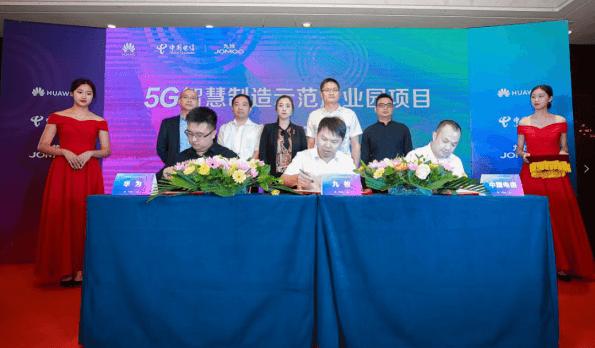 开启5G智造新时代!九牧打造首个5G智慧制造示范产业园264.png