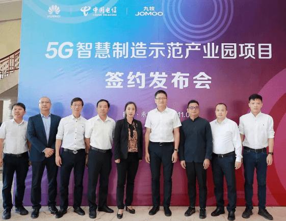 开启5G智造新时代!九牧打造首个5G智慧制造示范产业园266.png