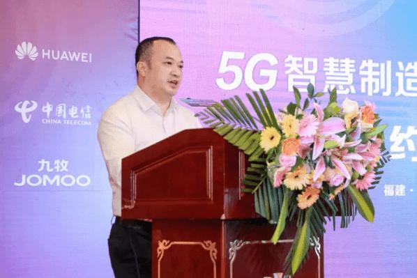 开启5G智造新时代!九牧打造首个5G智慧制造示范产业园1005.png