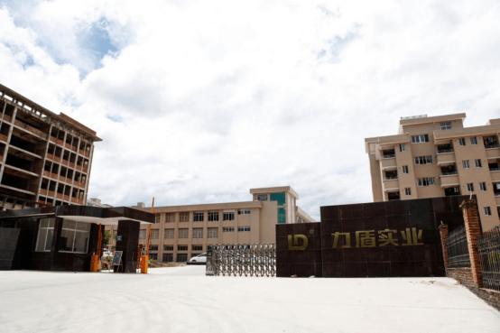 质量创新标兵!金鹭星卫浴助力2019中国卫浴质量大会388.png