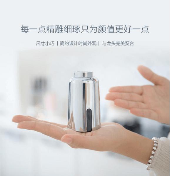 您家厨房的控水神器,一款让普通龙头秒变智能的节水感应水嘴520.png
