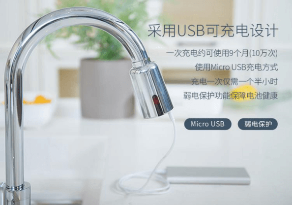 您家厨房的控水神器,一款让普通龙头秒变智能的节水感应水嘴1204.png