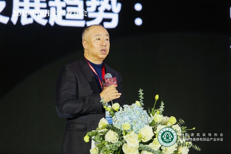 东易日盛家居装饰集团股份有限公司 董事长陈辉.jpg