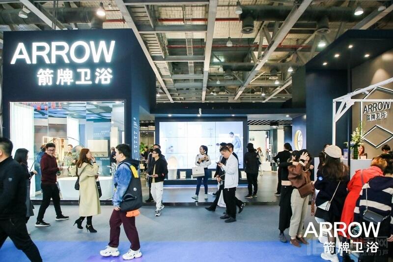 广州设计周-11.jpg