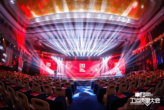 中洁网携手鲁班到家共同举办2019中国卫浴质量大会149.png