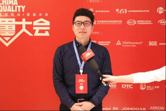 中洁网携手鲁班到家共同举办2019中国卫浴质量大会839.png