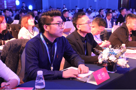 中洁网携手鲁班到家共同举办2019中国卫浴质量大会1200.png