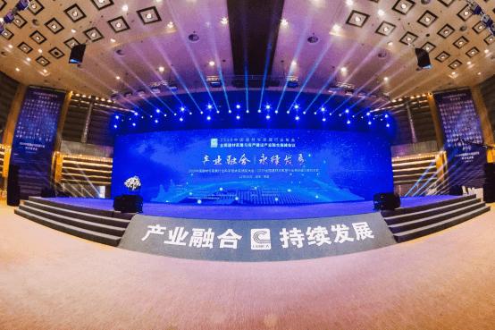 实至名归丨金柏丽雅万博manbetx官网荣获2019年度中国建材与家居行业科学技术奖1.0(1)(1)127.png
