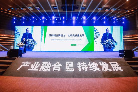实至名归丨金柏丽雅万博manbetx官网荣获2019年度中国建材与家居行业科学技术奖1.0(1)(1)621.png