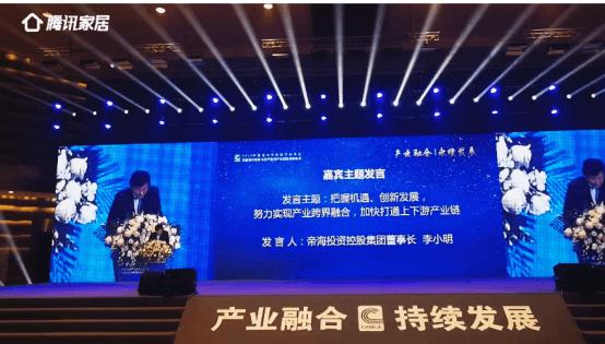 实至名归丨金柏丽雅万博manbetx官网荣获2019年度中国建材与家居行业科学技术奖1.0(1)(1)901.png