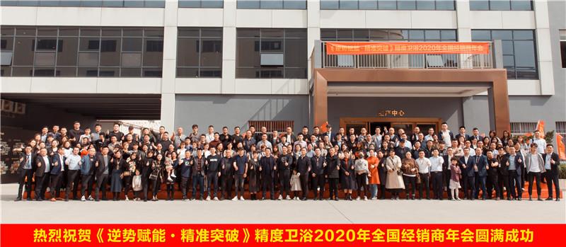 微信图片_20200112174007.jpg