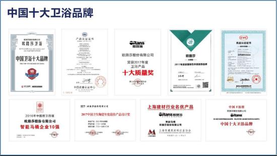 官宣:欧路莎卫浴成为《中国女排》院线品牌互动合作伙伴20200116902.png