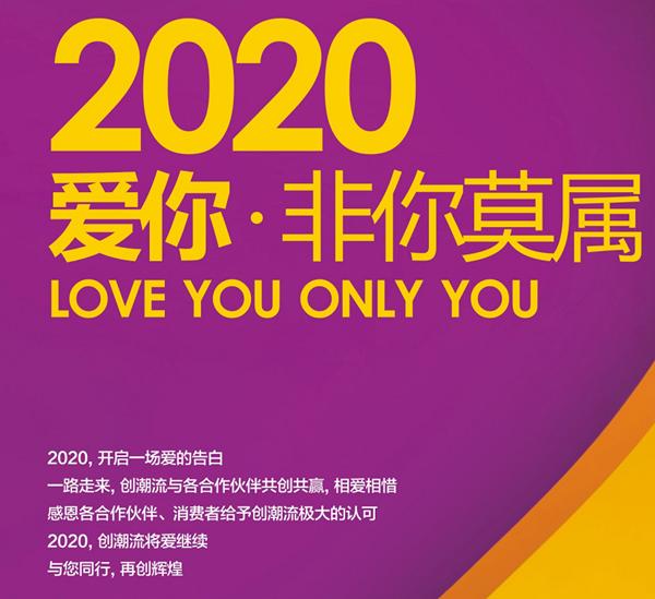 微信图片_20200117140549_副本.png
